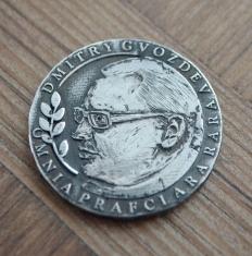 Подарочная монета. Аверс.